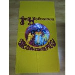 Jimi Hendrix Experienced  -  Are You Experienced  Beach Towel